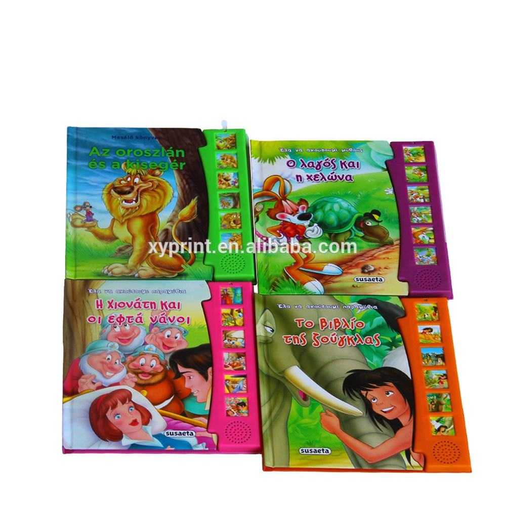 Customized CMYK Full Color Children's Stories Book for Children Printable with High Quality, Children Education Kid Sound Book