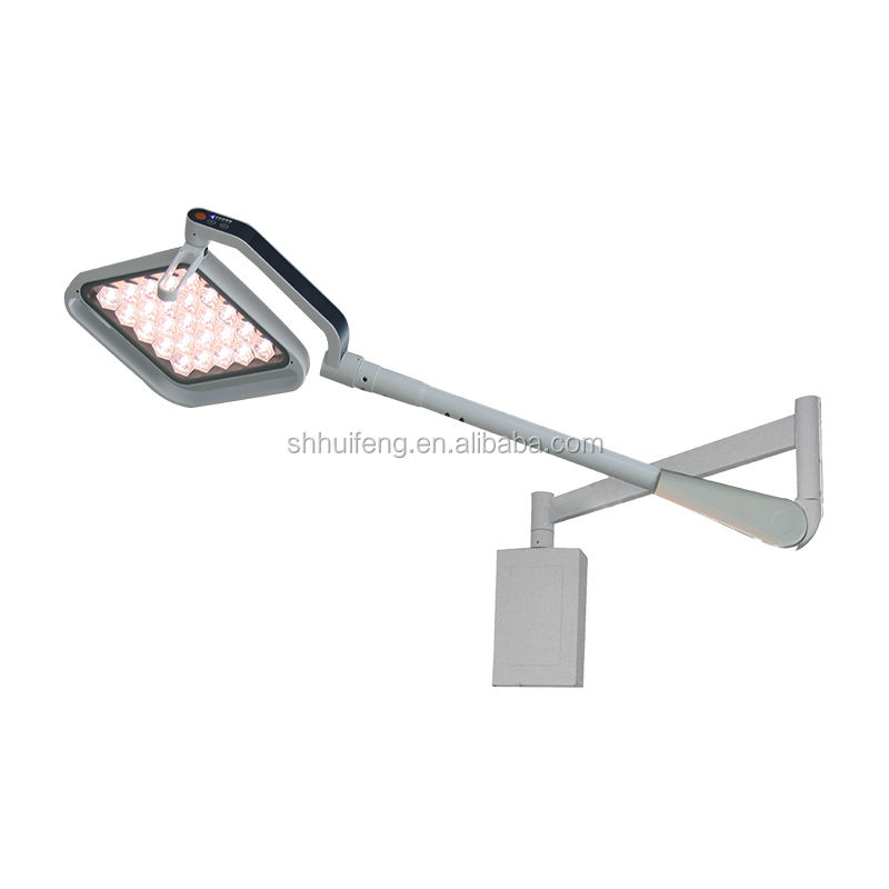 Wall Mounted Operation Illuminating LED Operating Light,CE & ISO Approved LED Surgical Light Hospital Operating Room Equipment
