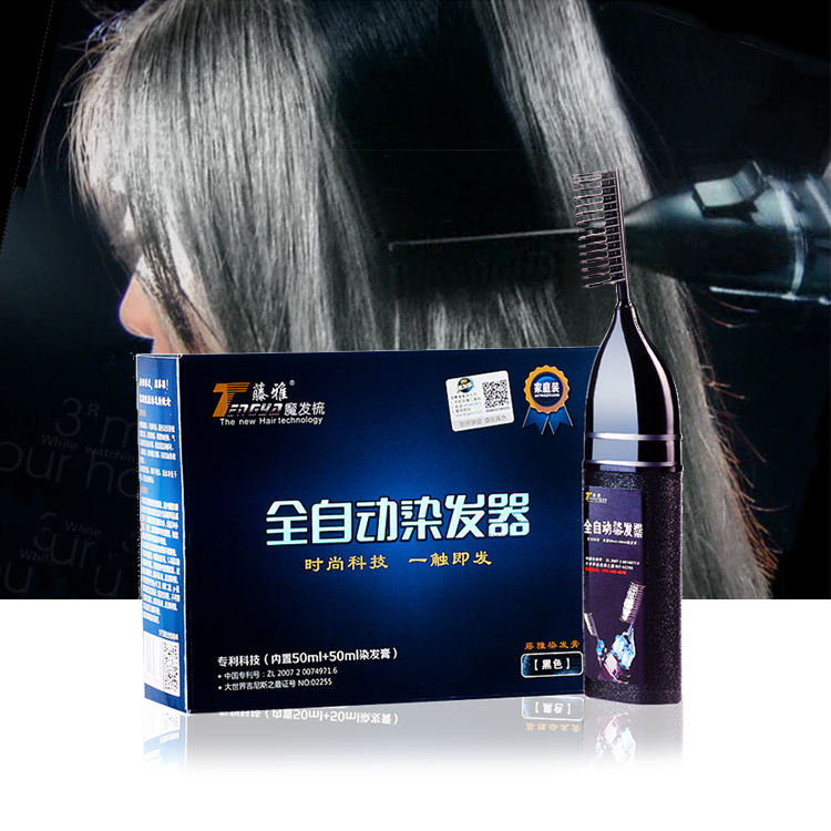 Manufacturers all Colors Permanent Nourishing Organic Hair Color Cream Dye Free Sample Hair Dye