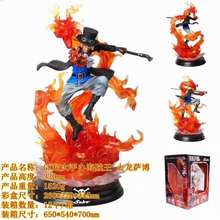 One Piece GK Sabo Boxed Figure Decoration 33CM