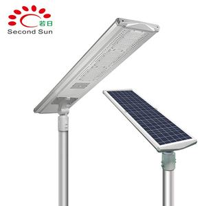 New design Parts easy replace 60w integrated led solar street light