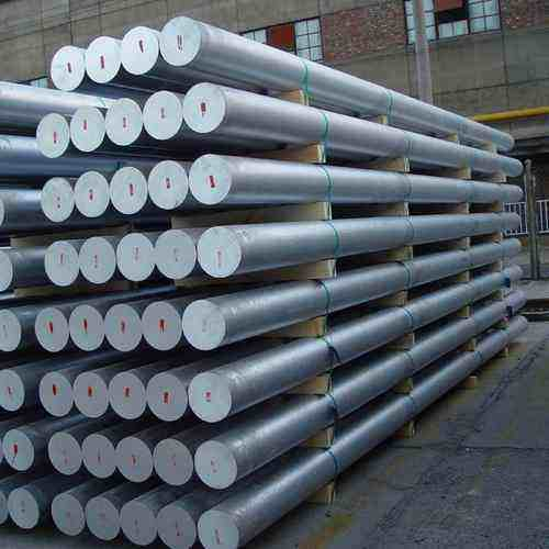 China manufacture 6061 t6 billet aluminum 7005 aluminum round rod per kg price