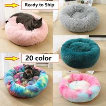 Ready to ship Factory Direct Wholesale dropshipping Ultra Soft Washable Comfortable Round luxury pet house cat Bed and Dog bed