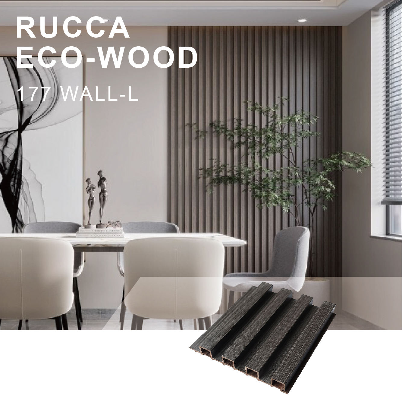 Rucca Frey Color Compact Laminate Decorative Wall Cladding 177x21.5 WPC Interior Panels