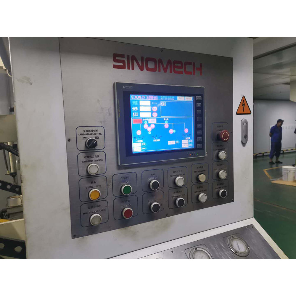 China used SINOMECH sloventless laminator machine