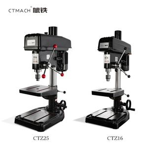 CTZ16 Small Vertical Drilling machine with factory price