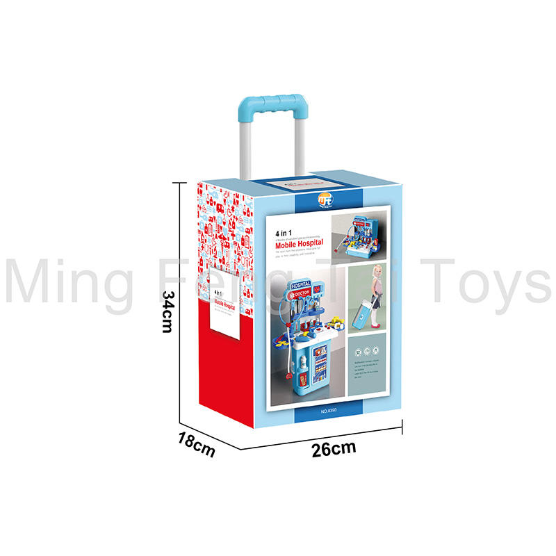 High Quality Preschooler Pretend Playing Game 4 IN 1 Mobile Hospital Toy