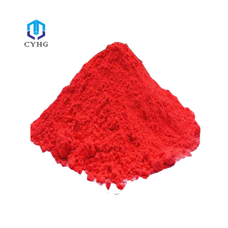 Salable red led nitride rare earth powder phosphor from China
