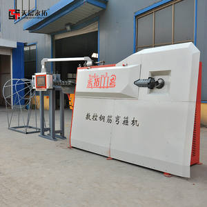 Automatic Rebar Automatic Automatic Rebar Stirrup Bending Machine Good Quality High Speed Electric Round Automatic Stirrup Steel Bar Rod Cnc Rebar Bender Bending Hoop Machine Price