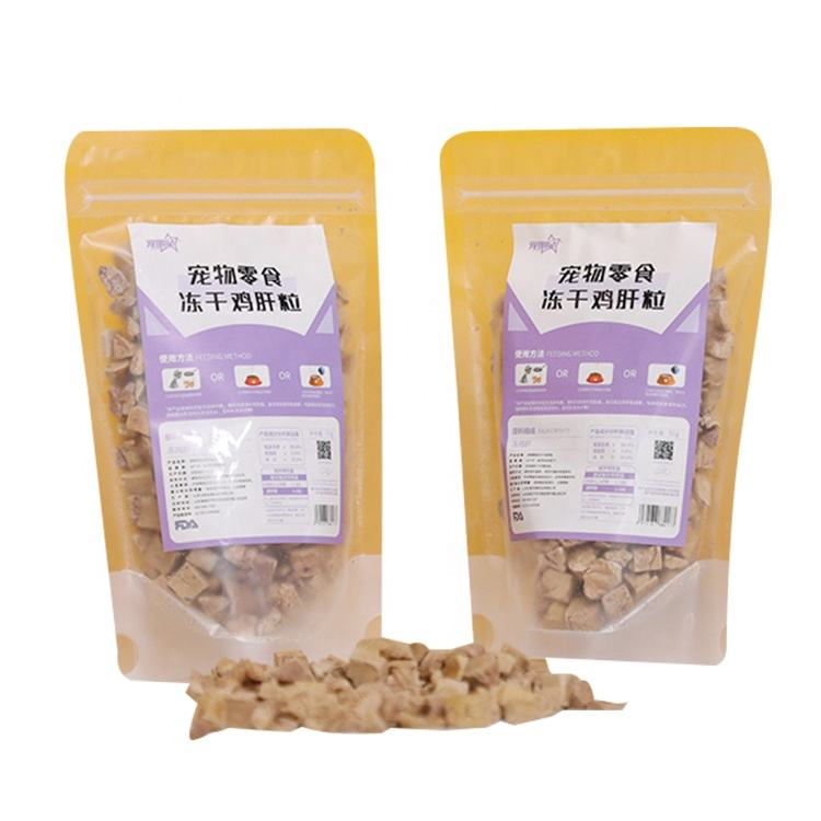 Factory Supply Pet Food Treats Natural Protein Nutrition Freeze Dried Chicken Liver Food For Pet