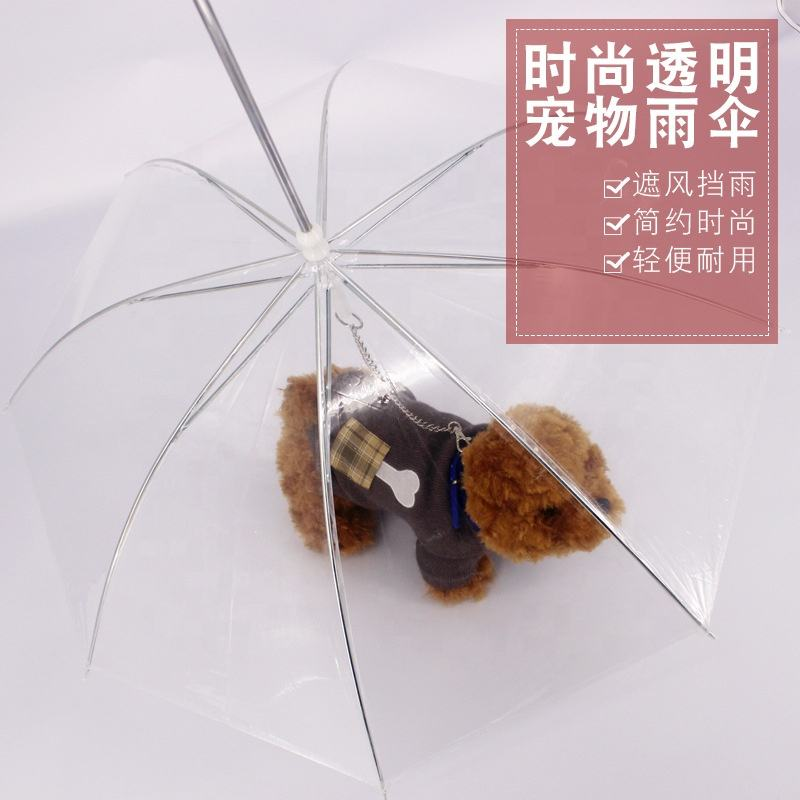 New Foldable Waterproof White Transparent Pet Plastic Umbrella For Dog High Quality Pet Dog Umbrella Outdoor