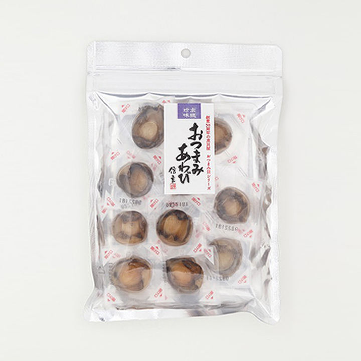 Japanese delicious food bulk fresh good price dried abalone for sale