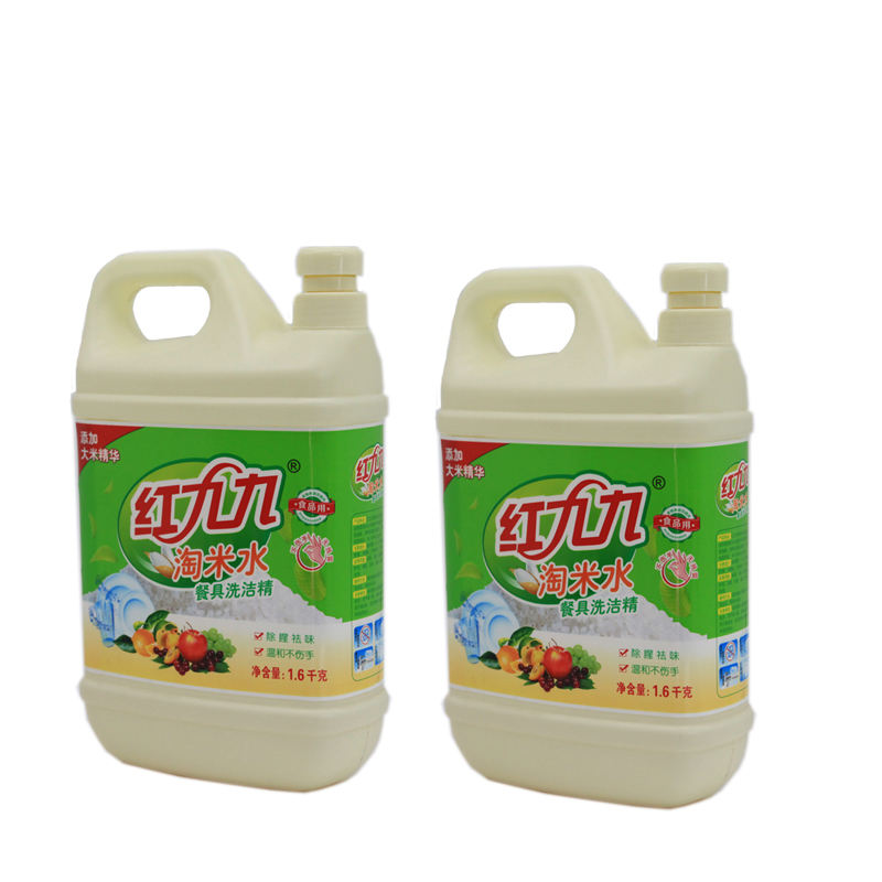 cheap household cleaner dish washing liquid soap heavy oil dishwashing detergent