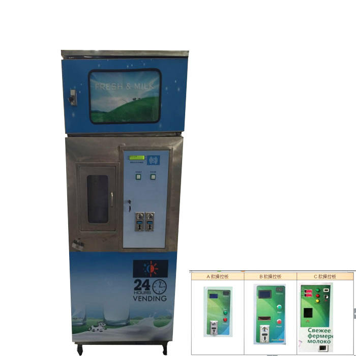 <span class=keywords><strong>GSM</strong></span> control system milch atm <span class=keywords><strong>automaten</strong></span> spender maschine