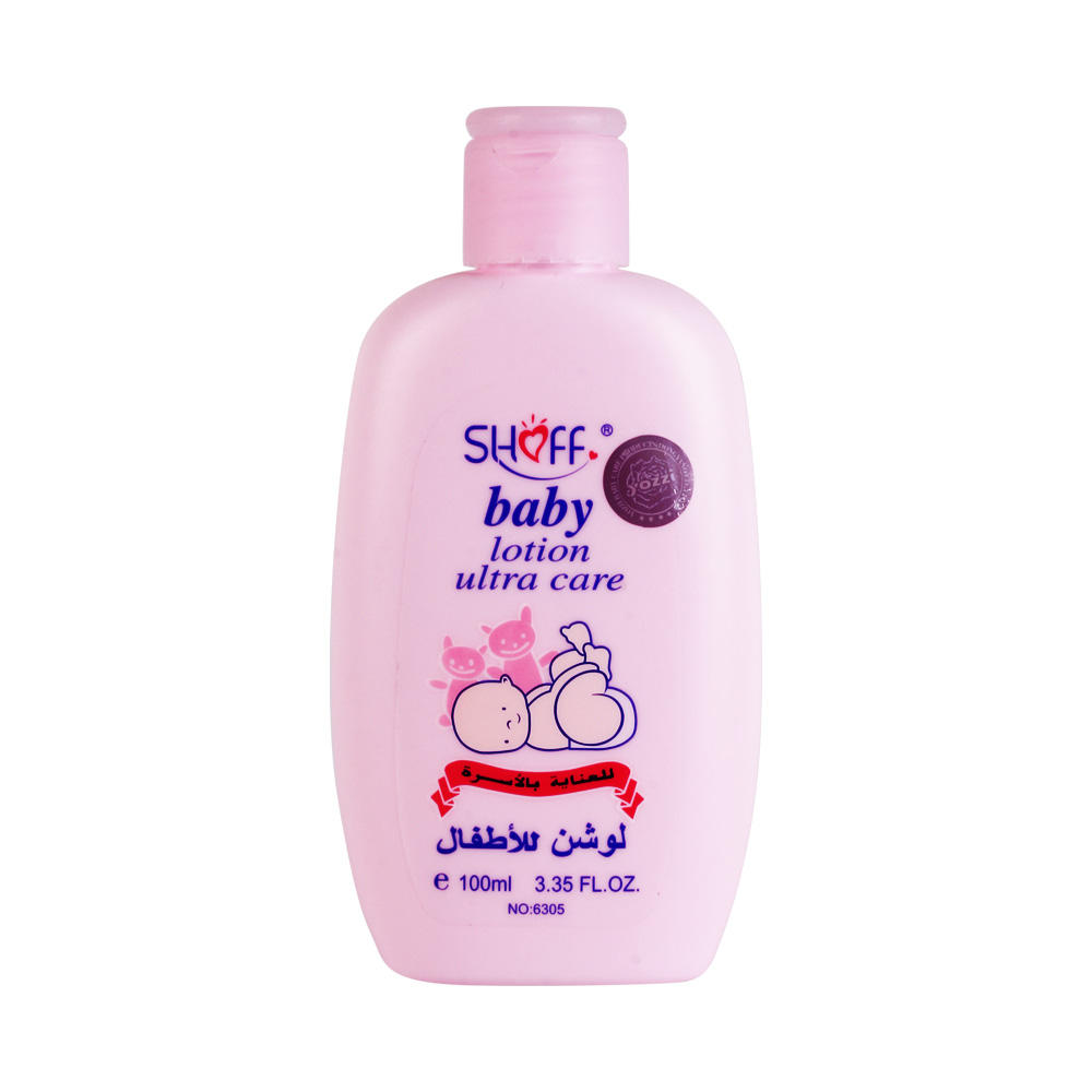 Daily use body skin nourishing organic cream lotion for baby