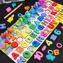 Digital graphics  jewelry wooden educational oddlers Animal Chunky Puzzles Educational Kids Boys Girls Toys for Child