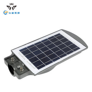 Outdoor classic european lamp high lumen 30w 60w 90w 120w integrated all in one solar Led street Light