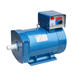 ST/STC brush 2kw -50kw low rpm alternator