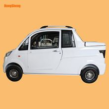 4 wheel new energy China cheap electric vehicle/fishing electric car