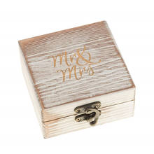 Classic romantic rustic white square wooden double wedding ring box