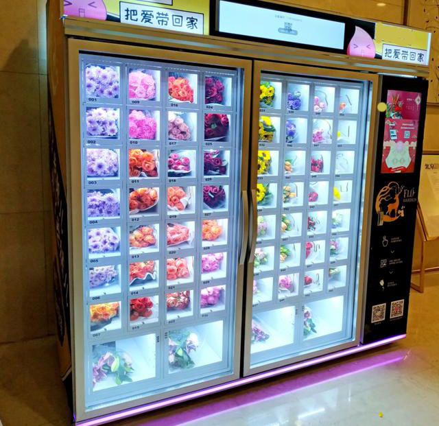 Subway fresh flowers vending machines
