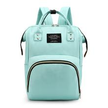 11 colors Fashion Waterproof Travel Mom Back Pack Baby Nappy Changing Bag Mummy Backpack Baby Diaper Bag