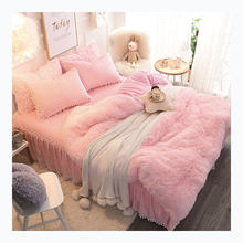 Pink cute girly princess style theme room 4pc crystal city chic small balls coral fleece velvet comforter sets bedding set