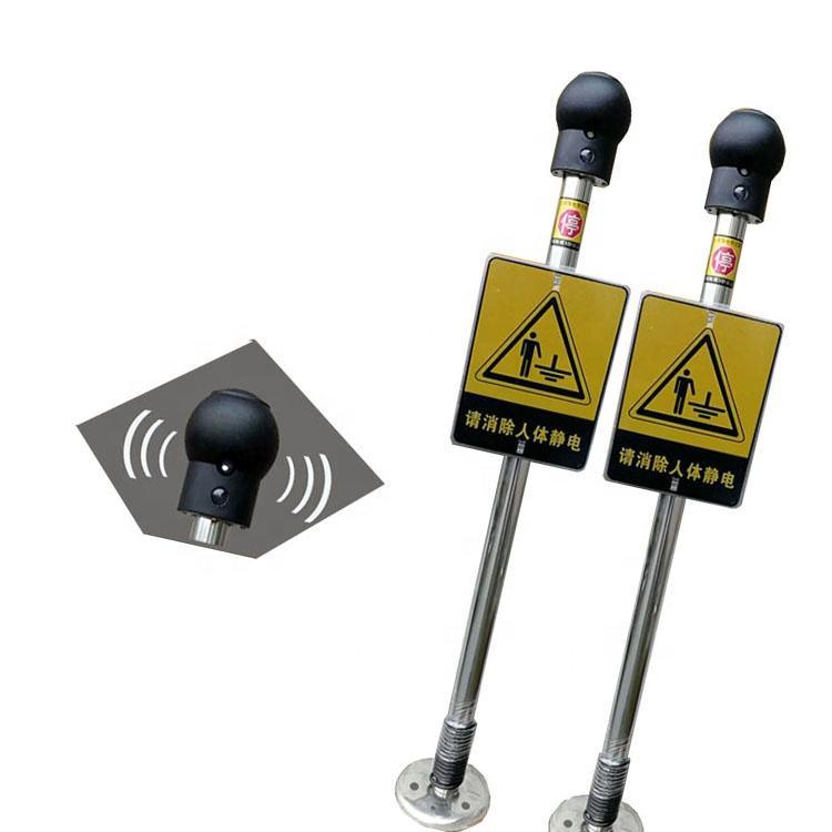 الصين مصنع كهرباء ريليسير القضاء على كهرباء ساكنة في جسم الإنسان مع مفرغ كهرباء تحذير الصوت