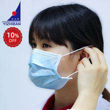Ready To Ship Mascherine Doctor Mask 3 Ply Facemask Non Woven Surgical Disposable Face Mask