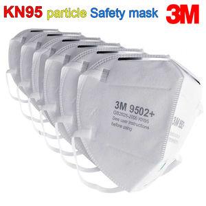 3m chirurgische maske