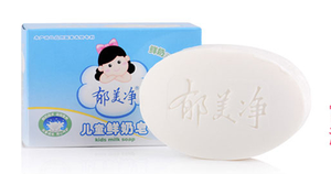 Wholesale best skin whitening bathing soap for babies