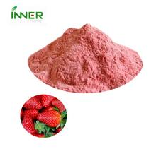Natural Flavour Flavor Food additive Strawberry Powder