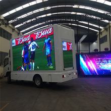Moving Video TV Car Mobile LED Screen Truck YES-V9 for Outdoor Advertising, Media, Shows, Activities, etc