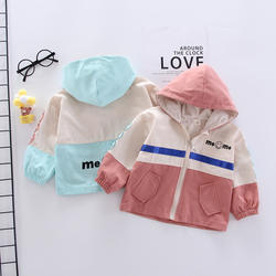 2020 Wholesale Autumn Infants Clothes Stylish Baby Hooded Jacket With Letter Printing