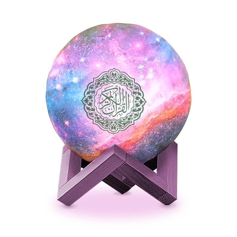 moon light lamp with night star quran player 18cm big moon planet quran lamp speaker