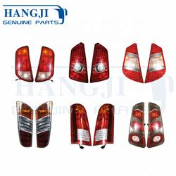 Chinese auto spare parts bus tail light passenger buses rear tail light manufacturer