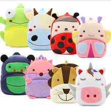 custom cute children plush boy girl 3d kids zoo animal backpack for school