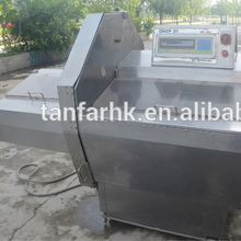 Used Watanabe Frozen Meat Slicing Machine CHOP 21 WFC-350II