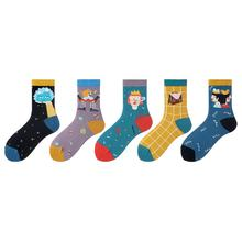 Creative new cartoon character female socks in tube ladies tide socks low ankle socks women wholesale