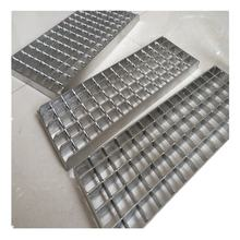 Steel grid supplier 1m x 1m steel grating