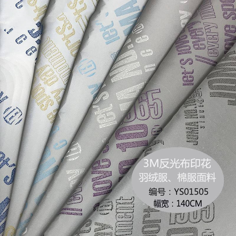 wholese letter printed Silver coated cloth material fabric 100 polyester for outdoor