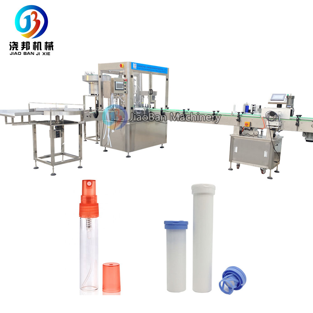 plastic tube /glass vial spray bottle JB-YX4 automatic 10ml 15ml eliquid filling capping machine