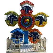China supplier kiddie rides portable children mini ferris wheel for sale
