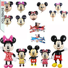 SUNRISE Giant 3D Minnie Foil Balloon Birthday Party MIcky Mouse Shaped Balloons