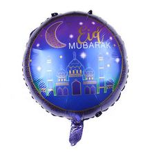 Eid Mubarak Decorations Ramadan Foil Balloons for Home