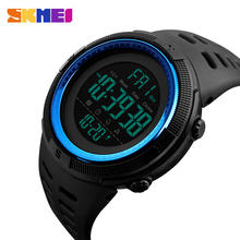 SKMEI 1251 Men Digital Wristwatch Hot Sale Multifunctional Men Sport Watch 12/24 Hour LED Digital 50M Waterproof Watches