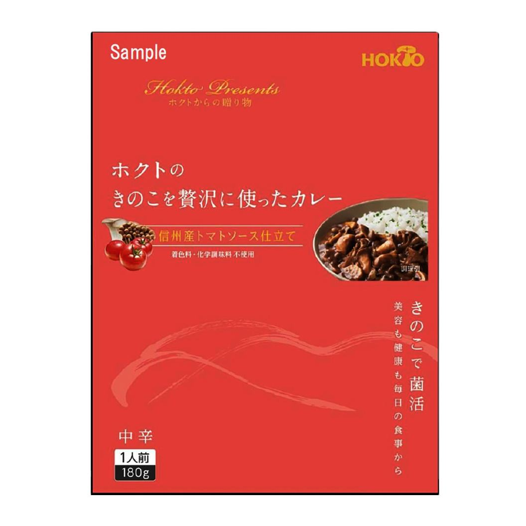 Japanese processed spicy brown instant curry paste with no additives