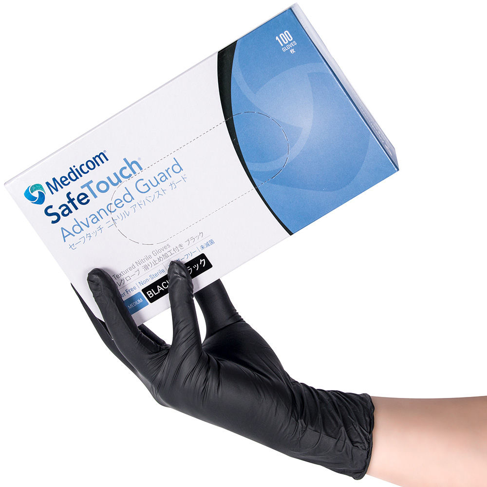 Disposable Black Nitrile Exam Gloves 9 Mil