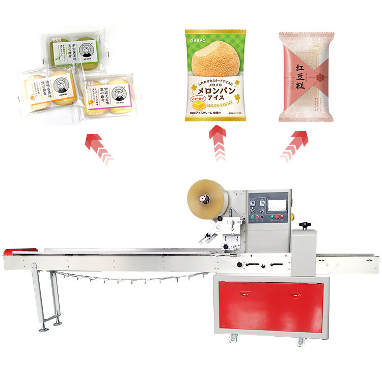 Packing Machine Packing Machine Multi Functional Bread Chocolate Biscuit Flow 220V Packing Machine