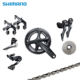Road bicycle parts Ultegra R8000 gear derailleur groupset 11 speed